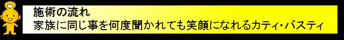 cap18