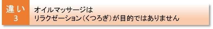 diff3